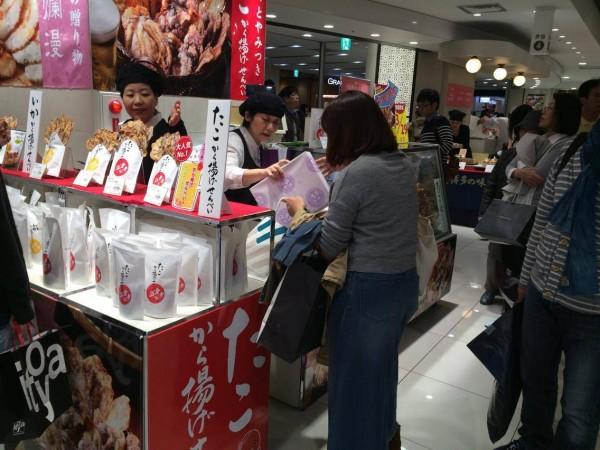 大丸東京店201603